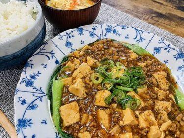 【レシピ】超本格、麻婆豆腐を作ったよ